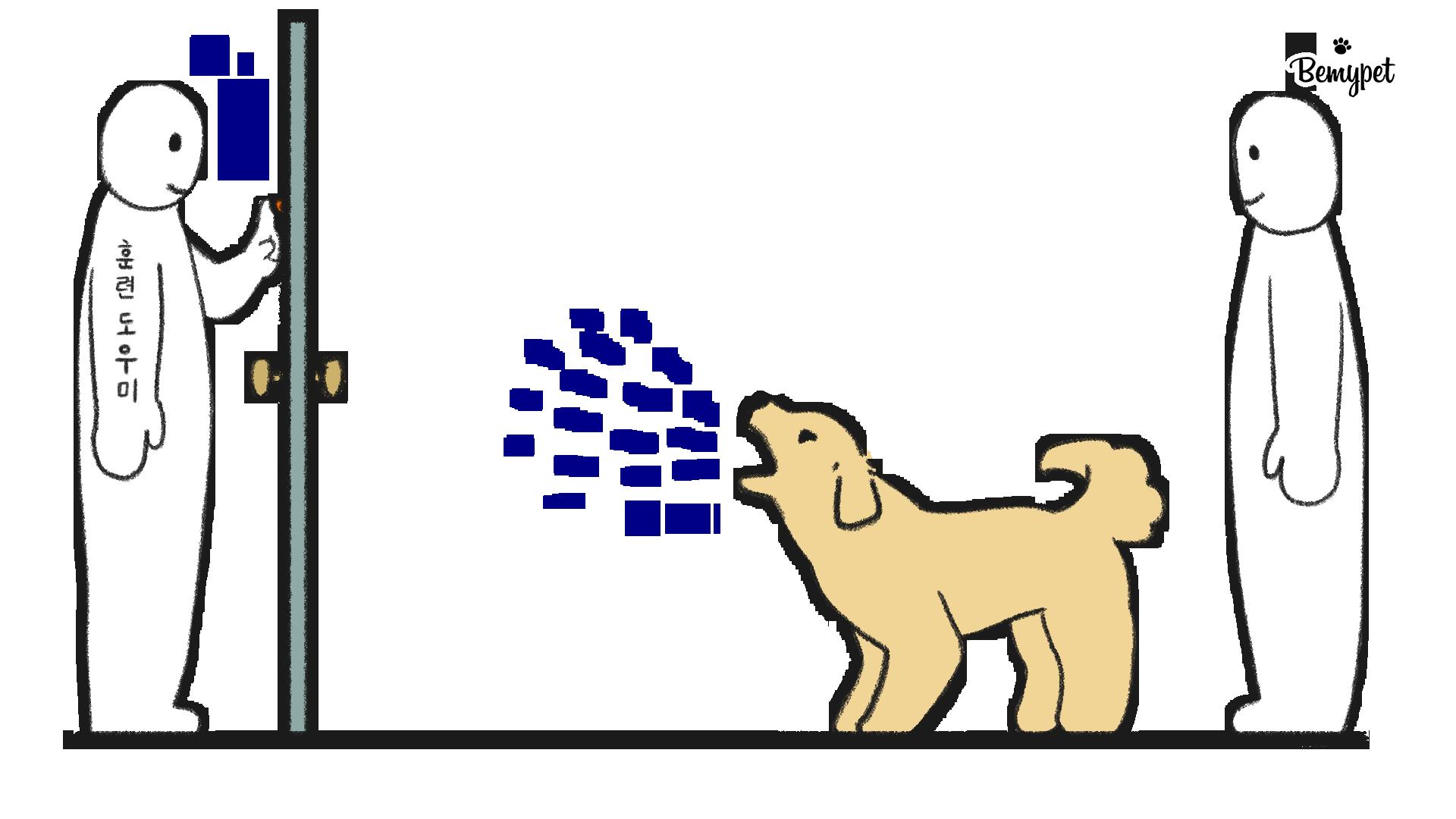 강아지 짖음 훈련