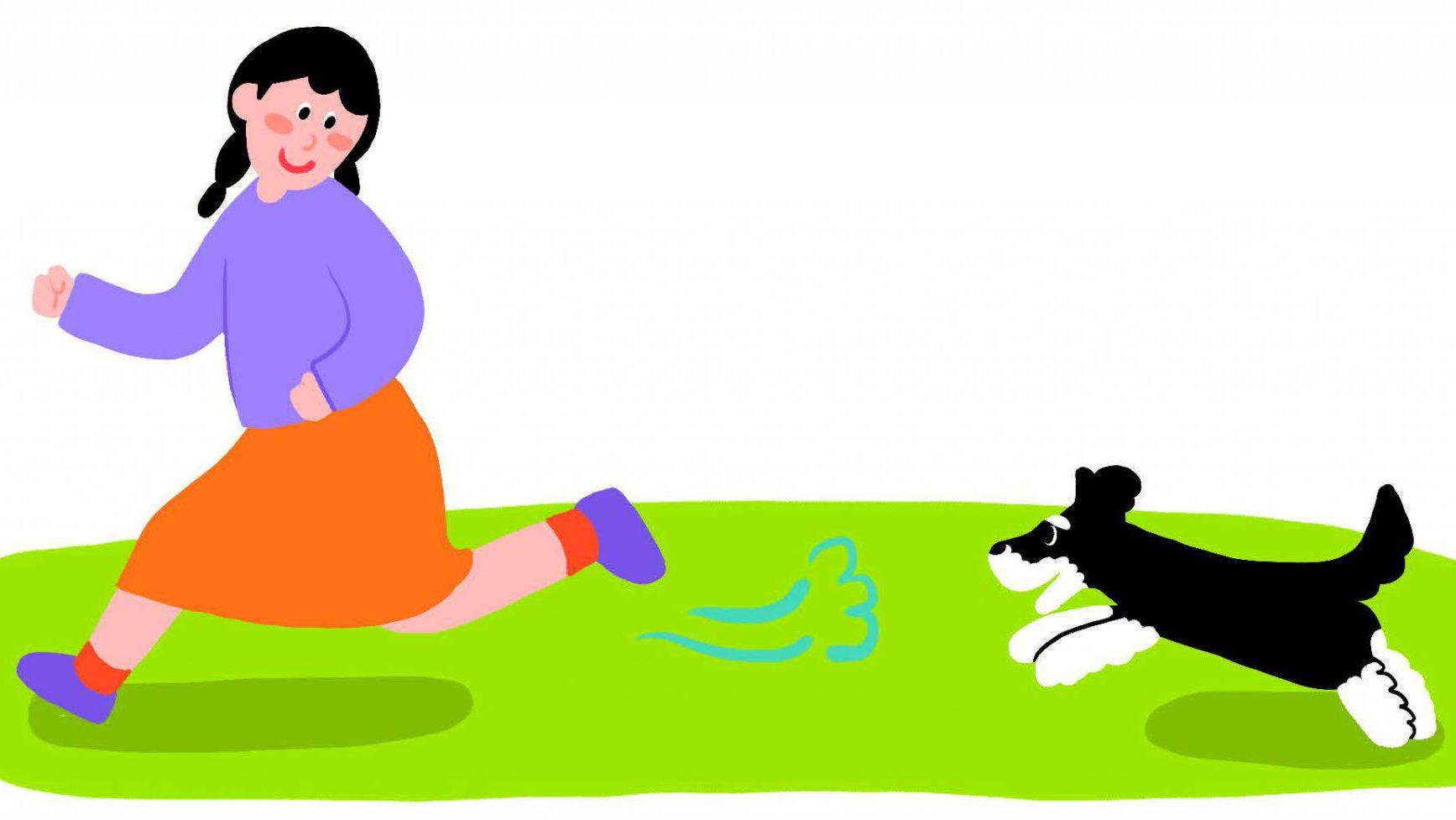강아지 훈련