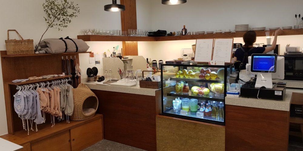 카페 프롬나즈데떼